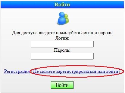 11-forget_login1