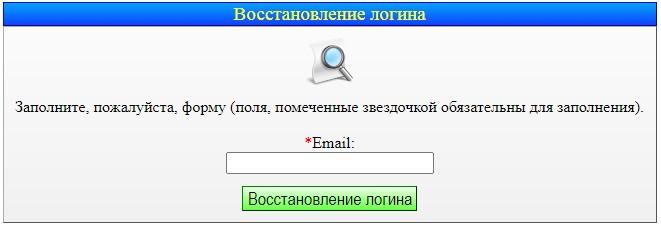 11-forget_login3