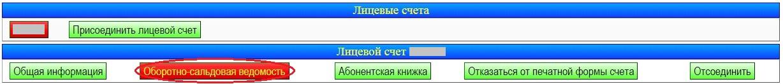17-ls_osv1