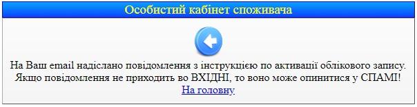 04-register3